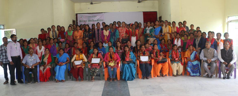 धनगढी शाखामा सम्पन्न केन्द्र प्रमुख अन्तरक्रिया कार्यक्रमका सहभागीहरुको सामुहिक फोटो